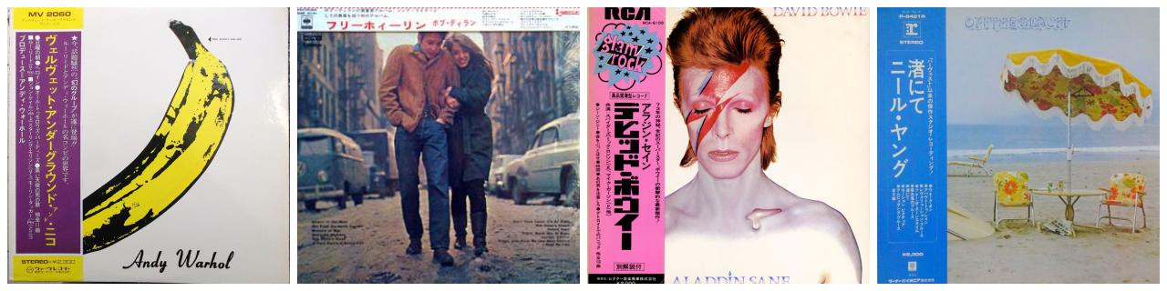 60〜70年代以降のロック